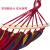 旅行者ハンムック野外レジャーブランコ公園のキャンプピクニックカラーに厚手のキャンバスのパラシュートのペアの木棒カラーストライプ(つりひも+収納袋を送る)