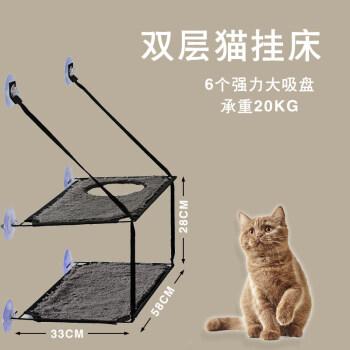 日本のドグハンモの猫吸盤式の二階建ての猫の巣の布団を日に当てて、猫の窓の上に吊るす藍は二階建ての猫のハックの長さ58 cm*幅33 cm*高さ26 cmを分解して洗うことができます。