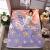 外出用の寝袋旅行汚い寝袋大人ホテルシーツ携帯旅行アウトドア用品旅行宿泊ホテル神器z花海120 x 215 cm