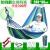 ハンモック野外成人キャンバスに子供用ブランコの吊り椅子の木の棒を厚くして補強する。