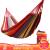 尚焼佳加厚ダブルキャンバスカラーハーンモックアウトドアカジュアルブランコ野宿ブランコ200 cm*150 cm