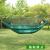 全自動速開蚊帳付きハンモックアウトドア用ナイロン落下傘布キャンプキャンプキャンプ虫よけハンモック寝袋ドリームタイプ
