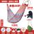 野外吊りネットベッドナイロンロープアウトドアメッシュハーンモック室内ネット大人ガートガーネットキャンピングブランコ寮のベッドルームのラジアルベッド赤青+包帯-A
