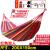 ダブルハンモック屋外ブランコ家庭子供用ブランコ通気ネットベッド寮大学生寮吊り椅子子供公園シングル揺り台の赤色豪華モデル2 m*1.5 m