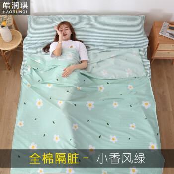皓潤琪純綿旅行ホテルの汚い寝袋のシーツを挟んで、大人の室内出張のシングルは携帯旅行の汚さ防止シーツと小香風緑ペアで快適160*210 cmです。