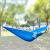 ハンモック屋外観光キャンプ室内吊り椅子屋外屋外ハンモックブランコ防横転覆レジャー揺籃椅子宝藍(ペア)270 x 140 cm