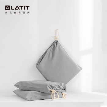 LATIT全綿寝袋旅行ホテルの汚い寝袋を挟んで、大人の室内出張のシングルです。携帯旅行の汚さ防止シーツ灰色180*210 cmです。