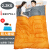 CROSSROADダブル寝袋大人屋外キャンプ冬の厚手携帯四季通用室内三人野外テント旅行防寒保温寝袋ダブルシリーズ-オレンジ2.2 kg